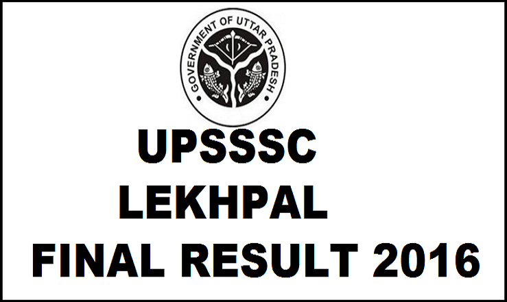 UP Lekhpal Final Results 2015 For Sambhal Saharanpur Districts Declared @ bor.up.nic.in