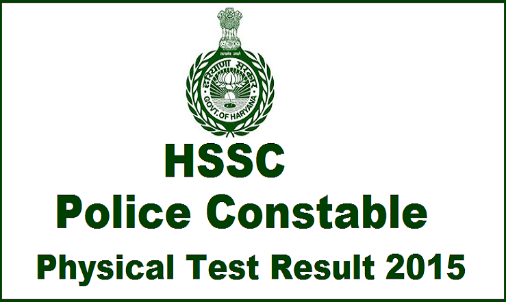Haryana Police Constable Physical Test (PET) Results 2016 Declared| Check HSSC PST Merit List @ www.hssc.gov.in
