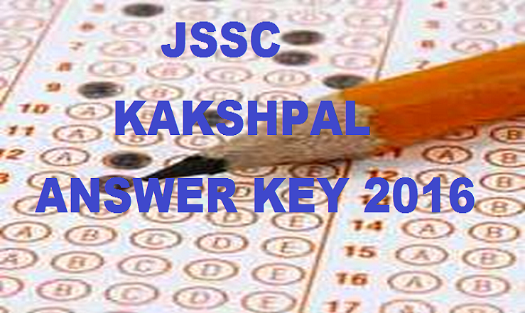 Jharkhand Kakshpal Answer Key 2016 For JKCE Warder Exam With Cutoff Marks