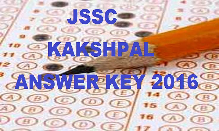 Jharkhand Kakshpal Answer Key 2016 For JKCE Warder Exam With Cutoff Marks