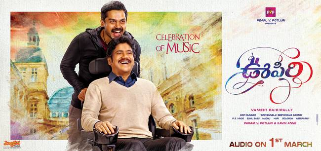 Watch Oopiri Movie Audio Launch Live Streaming -Nagarjuna, Karthi and Tamannah