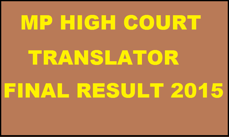 MP High Court Translator Final Interview Result 2015| Check Here @ mphc.gov.in