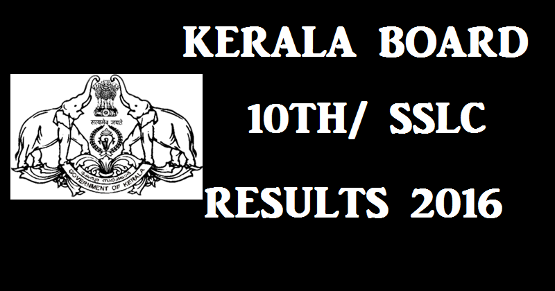 Kerala SSLC 10th Results 2016 To Be Declared on April 27 @ keralaresults.nic.in