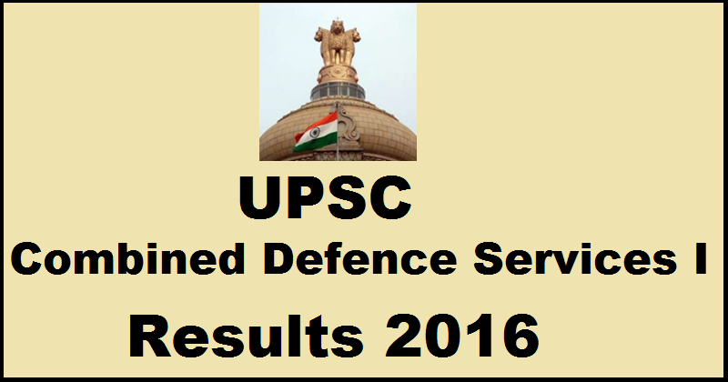 UPSC CDS 1 Results 2016 Declared @ www.upsc.gov.in| Check Selected Candidates For Interview