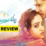 Okka Ammayi Thappa Movie Review, Rating, Story – Sundeep Kishan, Nithya Menen