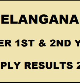 manabadi.com: Telangana TS Inter Supply Results 2016 To Be Declared @ bie.telangana.gov.in For 1st And 2nd Year