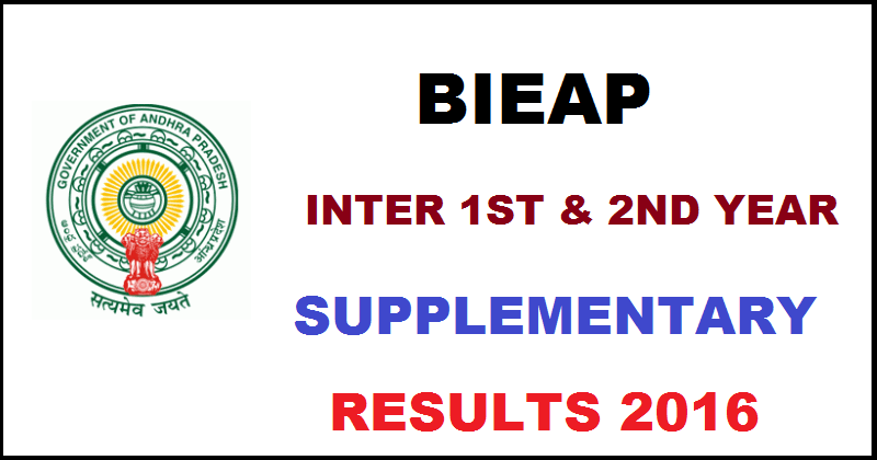 bieap.gov.in| AP Inter Supply Results 2016 Declared @ schools9.com For 1st Year & 2nd Year