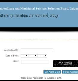 Released  RSMSSB Rajasthan Patwari Mains Admit Card 2016 @ rsmssb.rajasthan.gov.in