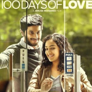 100 days of love movie review