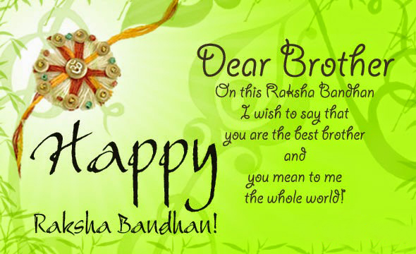Happy Raksha Bandhan Quotes SMS Messages Wishes for Brother & Sister