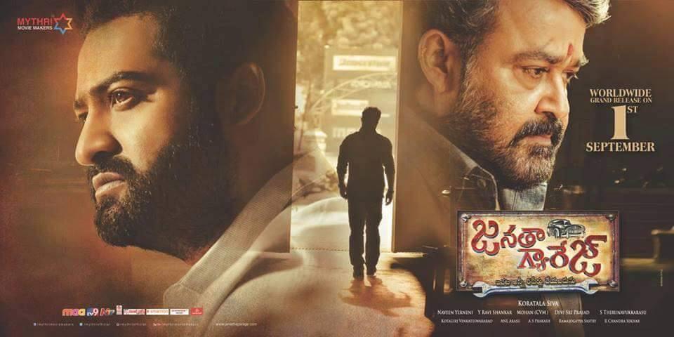 Janatha Garage movie review and rating