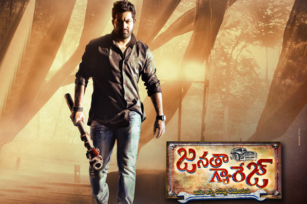 Buy @ Janatha Garage Movie Tickets Online Booking/ Theaters List @ BookMyShow, Justickets.in