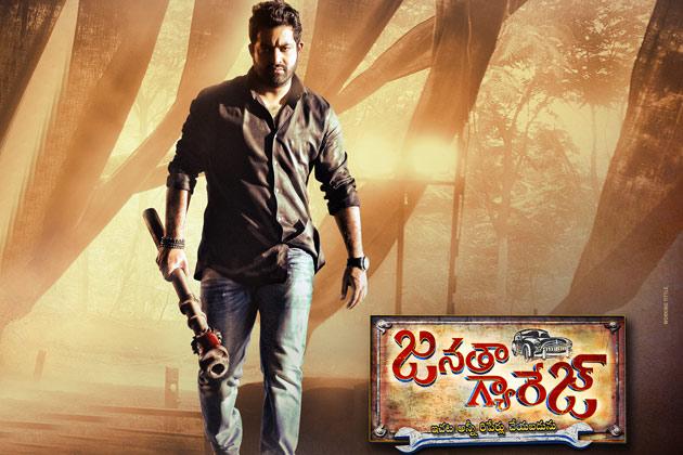 Janatha Garage Movie Tickets Online Booking/ Theaters List @ BookMyShow, Justickets.in