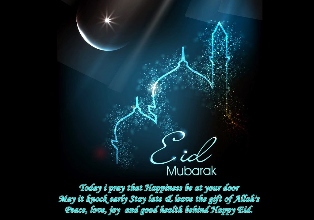 Happy Eid al adha/ Bakrid Mubarak 2016 Images, Quotes Wishes sms Messages status for Fb & WhatsApp