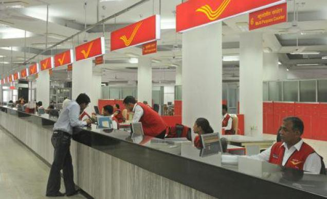 Government Launched Toll Free Number For Postal Complaints