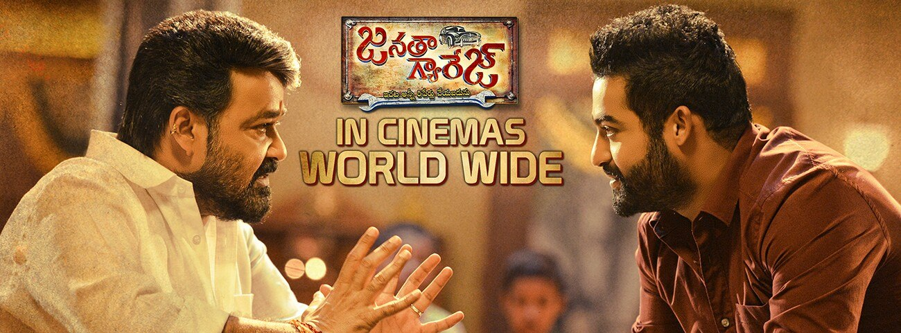 Janatha Garage 1st Day CollectionsBox Office Report