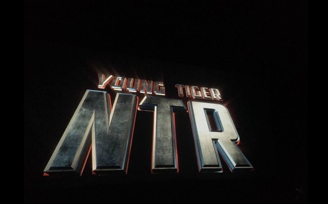 Janatha Garage movie review and rating entrance