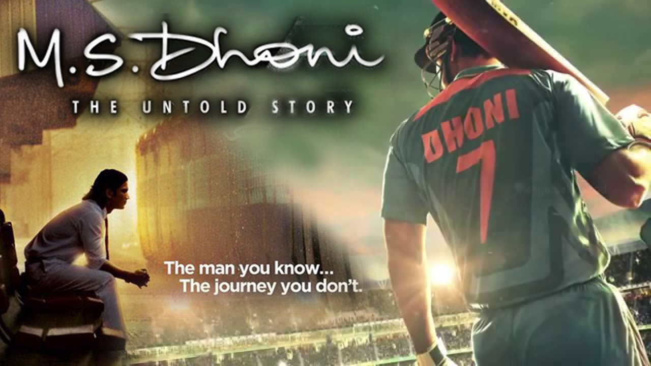 MS Dhoni Movie Tickets Online Booking