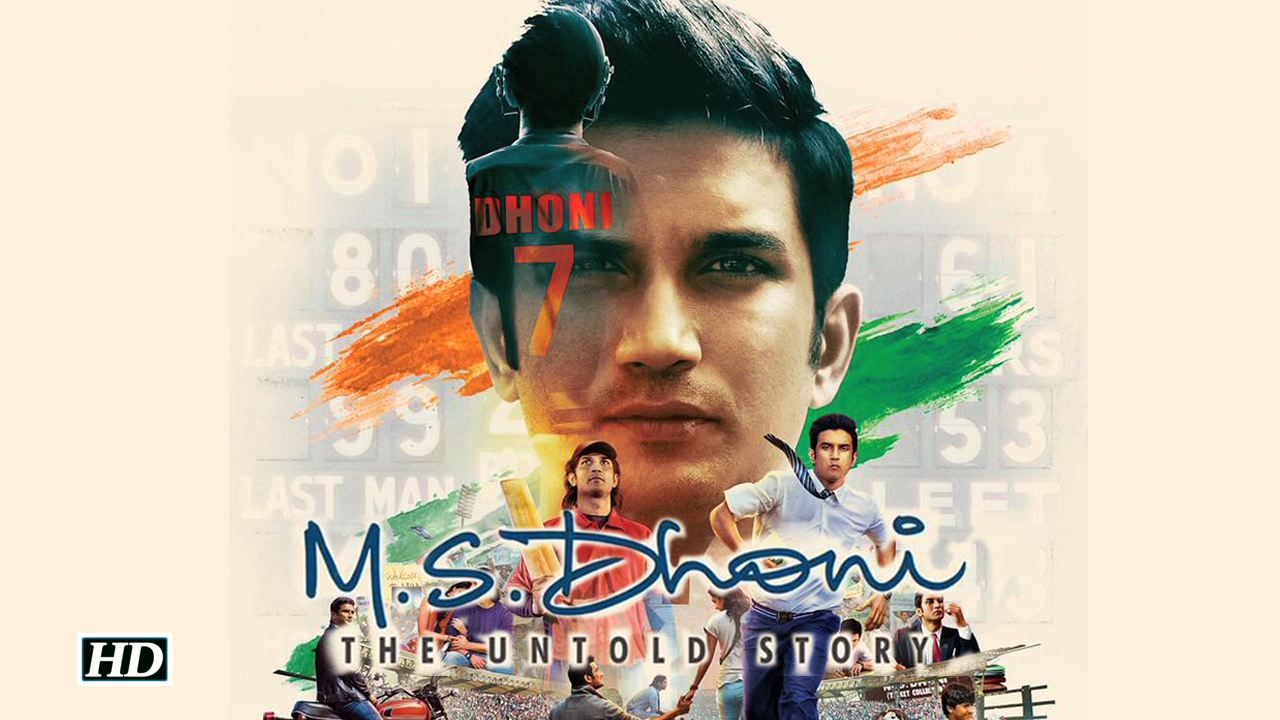 MS Dhoni - The Untold Story Movie Review Rating