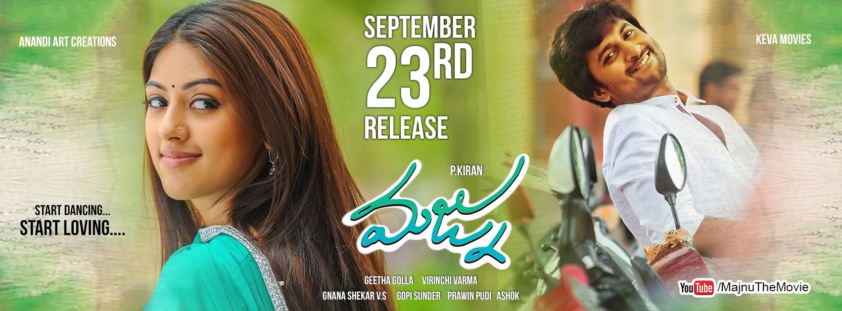 Nani Majnu Telugu Movie Review Rating