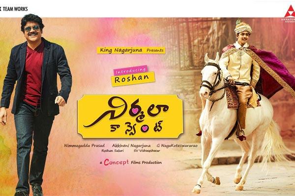 Nirmala Convent Telugu Movie Review Rating, Story Plot, Public Talk