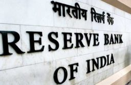 RBI Grade B Officers Phase 2 Exam Results 2016 Released @ rbi.org.in