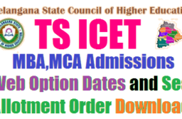 Telangana / TS ICET 2016 Seat Allotment Order Results Released @ www.tsicet.org