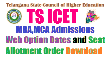 ts-icet-2016-seat-allotment-results