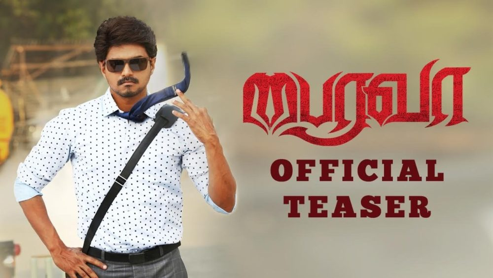 Bairavaa - Official Teaser