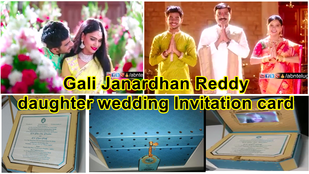 Janardhana Reddy's daughter's wedding invite goes viral