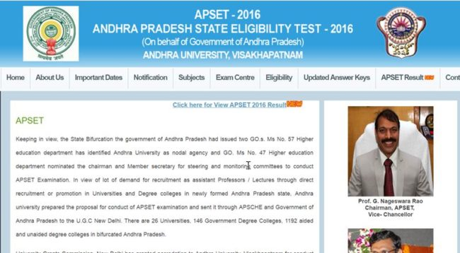 APSET Results 2016 Declared – Check Andhra University APSET Cut-off Marks @ apset.net.in