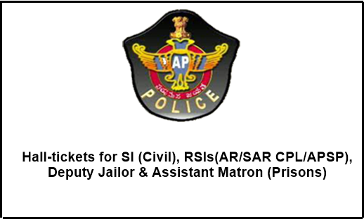 ap-police-si-hall-ticket-2016