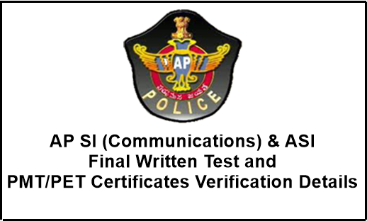 ap-state-level-police-recruitment-board
