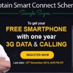 Captain Smart Connect Scheme Mobile Registration : Last Date Extended to 10th Dec 2016