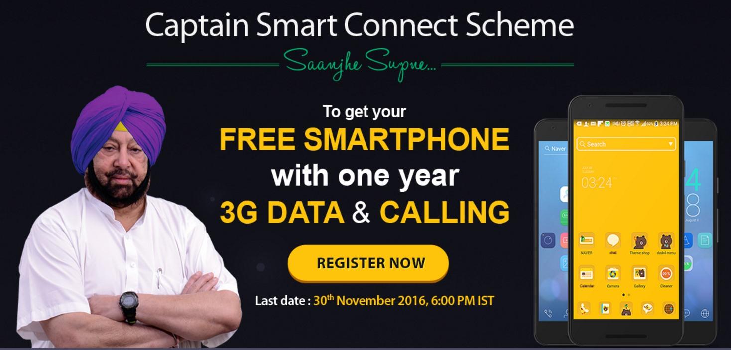 captain-smart-connect-scheme-free-mobile-registration