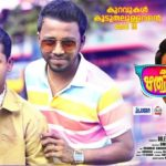 Kattappanayile Rithwik Roshan Malayalam Movie Review, Rating, Public Talk – Hit or Flop