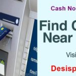 Cash no Cash : How To Find Working ATM ? CMS ATM Finder To Check Nearest ATM Has Cash
