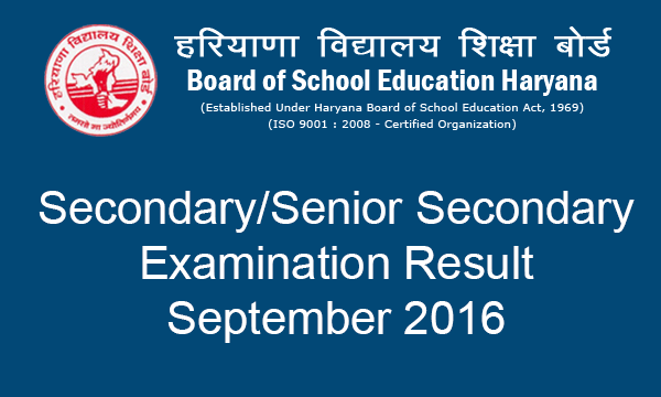 10 class result 2019 hbse