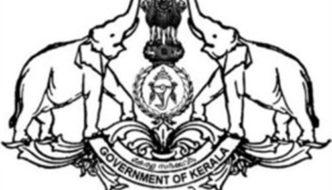 Kerala KGTE Technical Exam Results June 2016 Released @ keralapareekshabhavan.in