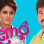 Remo Movie Review, Rating (3.5/5) Public Talk, Live Updates – Sivakarthikeyan, Keerthy Suresh