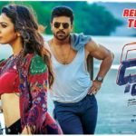 Dhruva Movie Review, Rating, Live Updates and Review by Audience: Ram Charan, Rakul Preet Singh