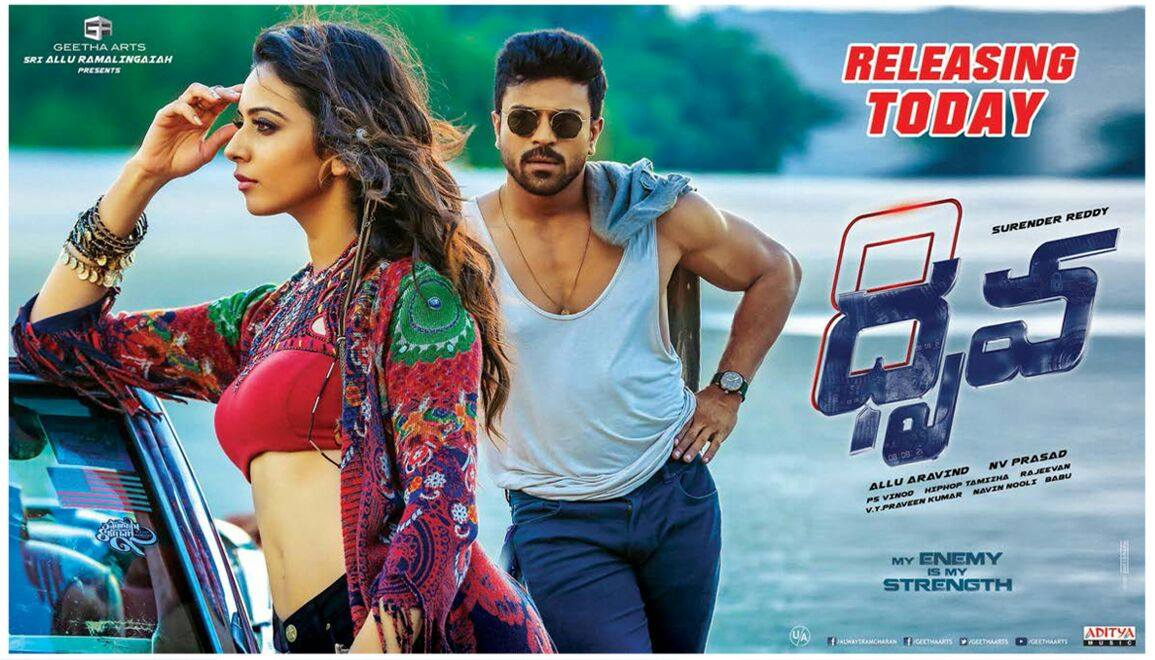 Dhruva movie review rating