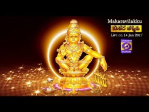 Sabarimala Makara Jyothi 2018 Darshanam Live Streaming – January 14th @ 6 PM : Makaravilakku Telecast