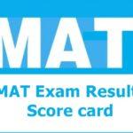AIMA MAT Results February 2017 Declared – Get Score card, Ranks List, Cutoff Marks @ aima.in