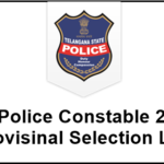 Telangana TS Police Constable 2016 Result, Provisinal Selection List Declared @ tslprb.in