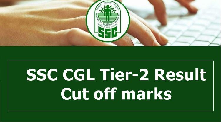 ssc cgl tier 2 result 2016