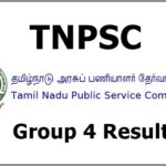 TNPSC Group 4 Results 2016 Declared – Check Marks List, Score/ Ranks For 6th Nov Exam @ tnpsc.gov.in