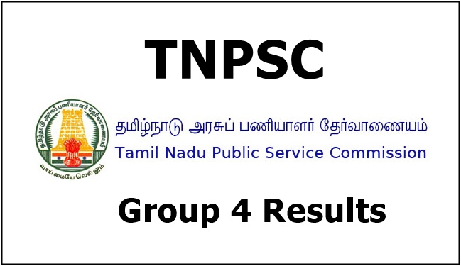 tnpsc group 4 results
