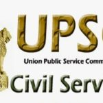 UPSC IAS Civil Services Main Results 2016-17 (Released) – Check Marks List, Qualified Candidates, Cutoff marks @ upsc.gov.in
