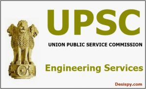 UPSC Engineering Services Result 2017 – Check IES ESE Preliminary Result Merit list PDF @ upsc.gov.in